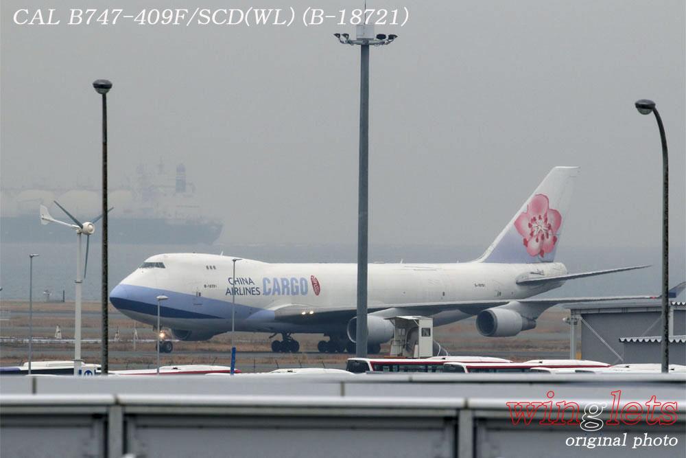 '20年 関西空港レポート ・・・ CAL/B-18721_f0352866_1992326.jpg