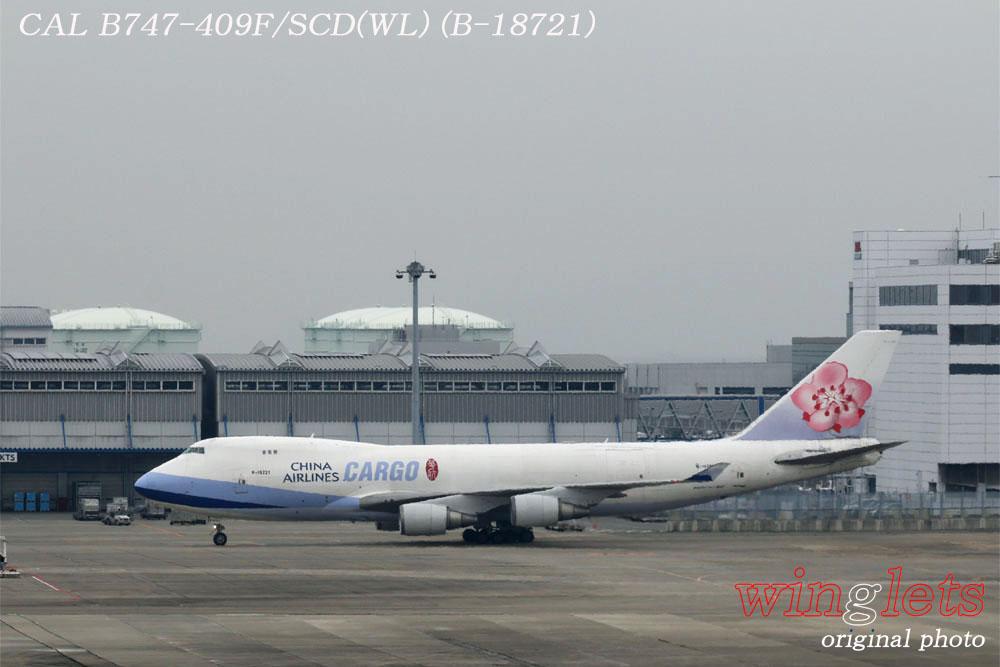 '20年 関西空港レポート ・・・ CAL/B-18721_f0352866_1993699.jpg