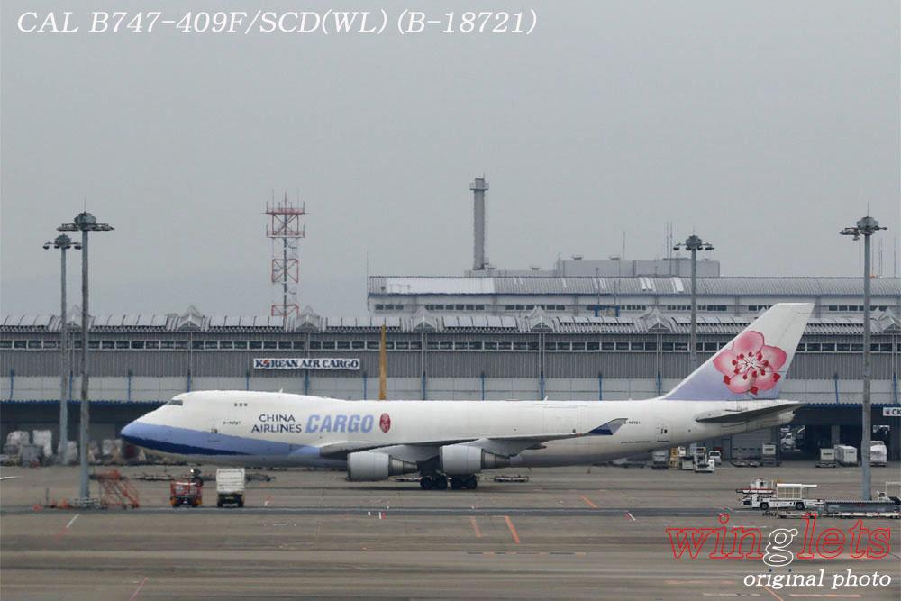 '20年 関西空港レポート ・・・ CAL/B-18721_f0352866_1994777.jpg