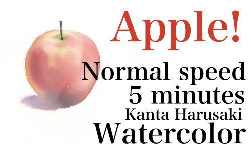 りんご 水彩_f0176370_16441063.jpg