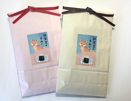 Stay Home de 柴犬祭り(通販) 出品内容など_b0011075_16273634.jpg