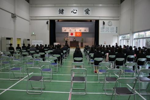 4/2  富岳太鼓コンサート中止のお知らせ_e0185893_07312950.jpg