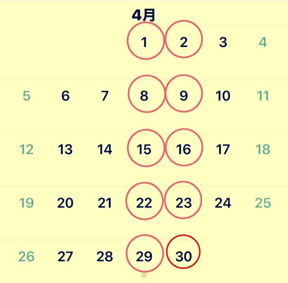 4月2日(木曜日)通販のお客様 どどドーンとお知らせ_f0287094_15392965.jpg
