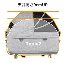 新しいDOME3 はコットがすごい!_f0221122_14080937.png