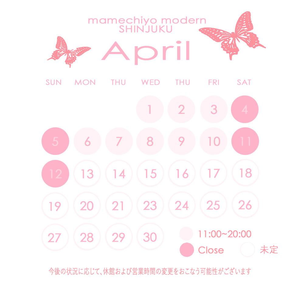 週末の臨時休業・営業時間変更のお知らせ(4/2更新)_e0167832_17042935.jpg