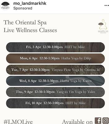 春が来た & マンダリンオリエンタルの無料ヨガクラス☆Flower at Home & Yoga Free Lesson from Mandarin Oriental Hotel_f0371533_12571996.png