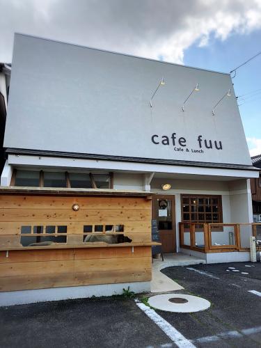 cafe fuu (カフェ フウ)_e0292546_00355722.jpg