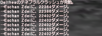 魔攻青魔道士 ラーニングまとめ_e0401547_20043247.png