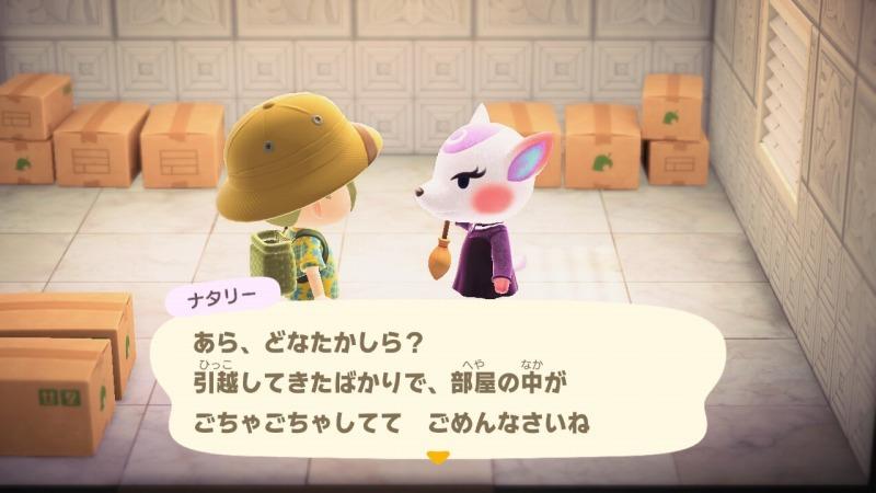 ゲーム「あつまれどうぶつの森 ナタリーが可愛い」_b0362459_14100136.jpg