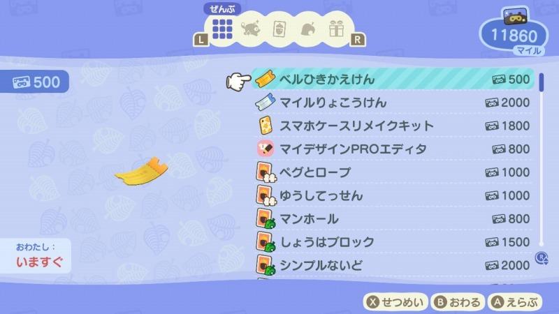 ゲーム「あつまれどうぶつの森 ナタリーが可愛い」_b0362459_14235063.jpg