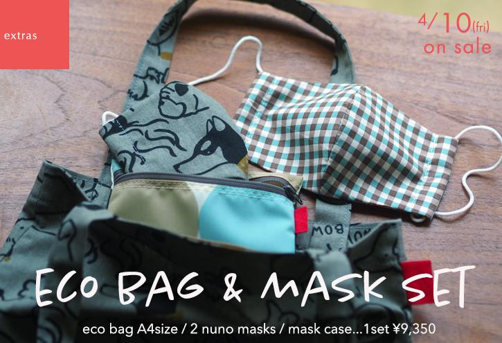 「eco bag & mask set」製作中!_e0243765_10240221.jpg