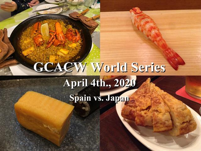 GCACWワールドシリーズは4月4日の午後5時開幕_e0120077_20562825.jpg