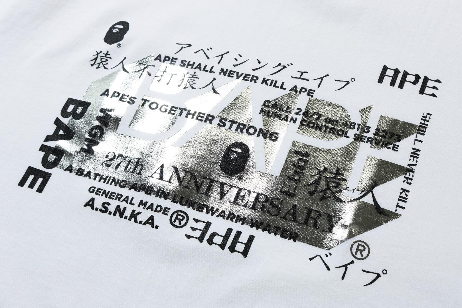 A BATHING APE® NOWHERE 27th Anniversary_a0174495_13260711.jpg