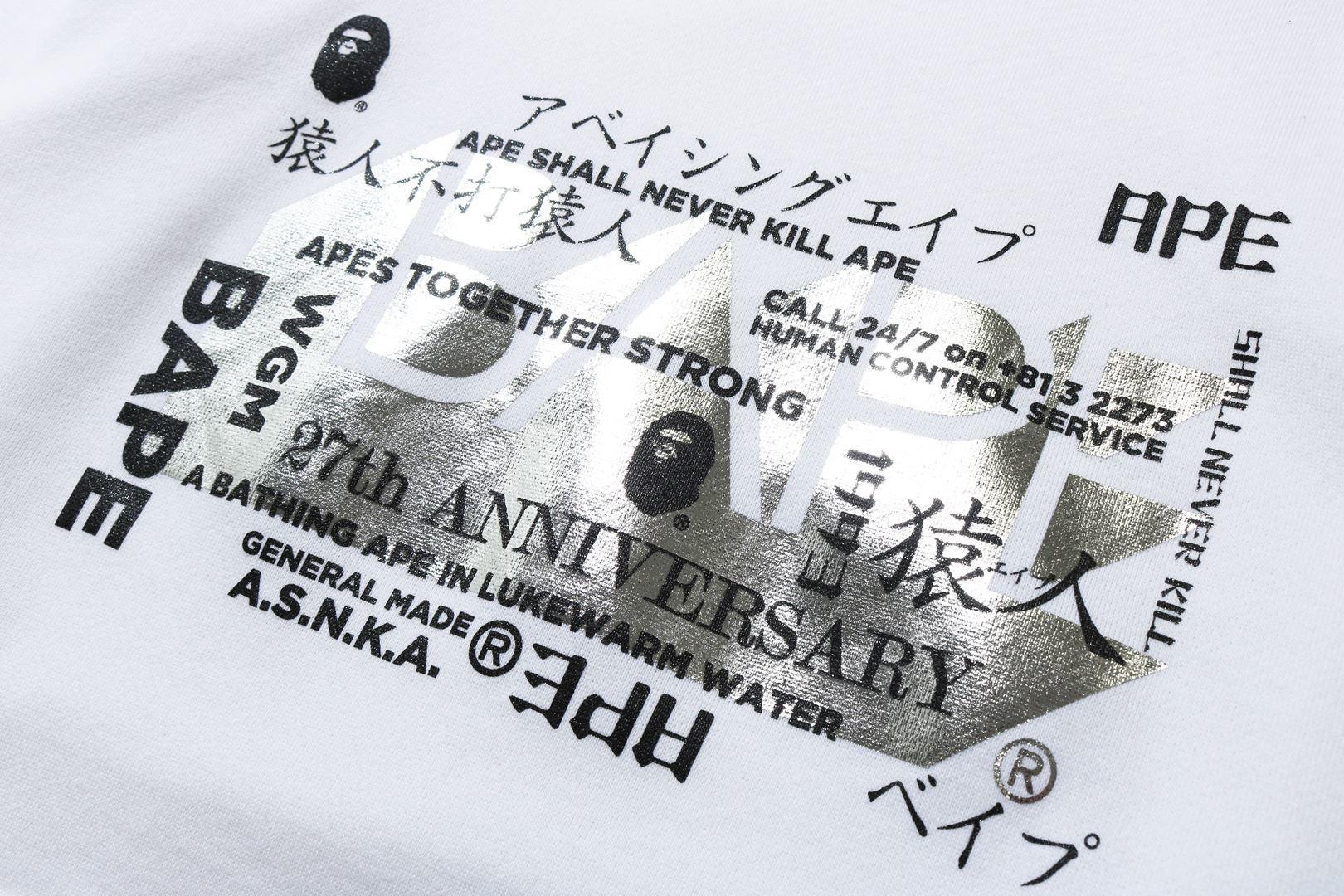 A BATHING APE® NOWHERE 27th Anniversary_a0174495_13280382.jpg