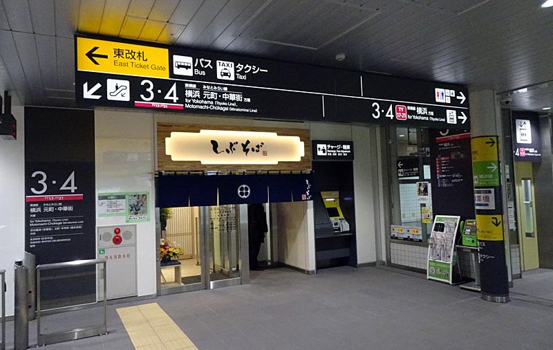 再出店 / sono_d0135801_13583756.jpg