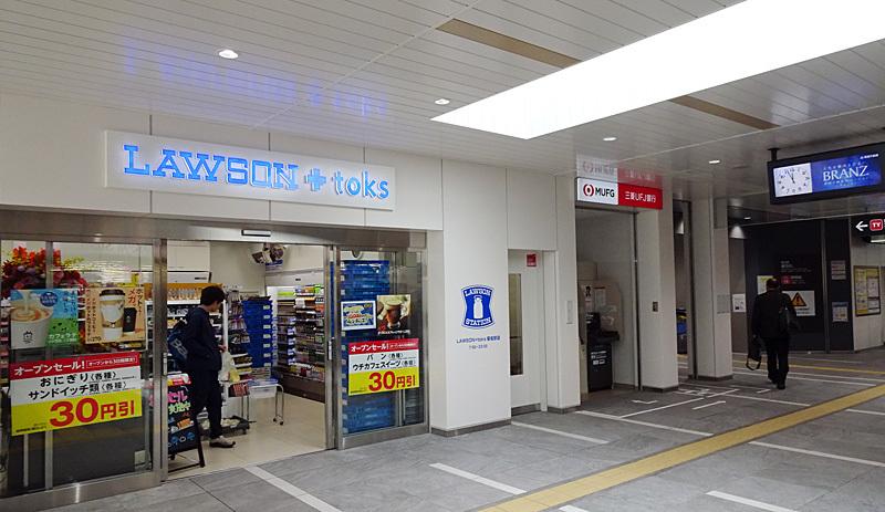 再出店 / sono_d0135801_13584148.jpg