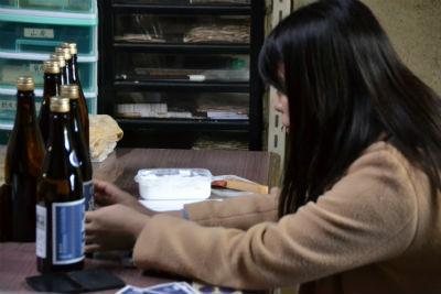 「19歳の酒」とは?_d0367608_09354398.jpg