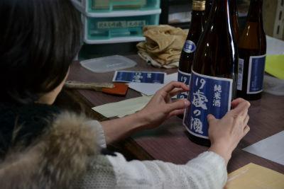 「19歳の酒」とは?_d0367608_09355857.jpg