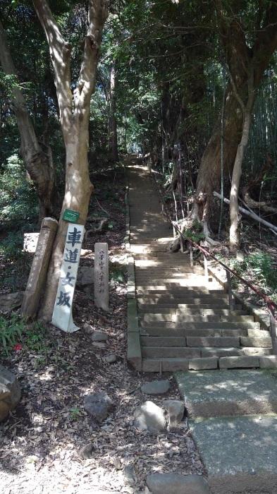 ■散歩【愛川町 八菅山迄のウォーキング】_b0033423_01394450.jpg