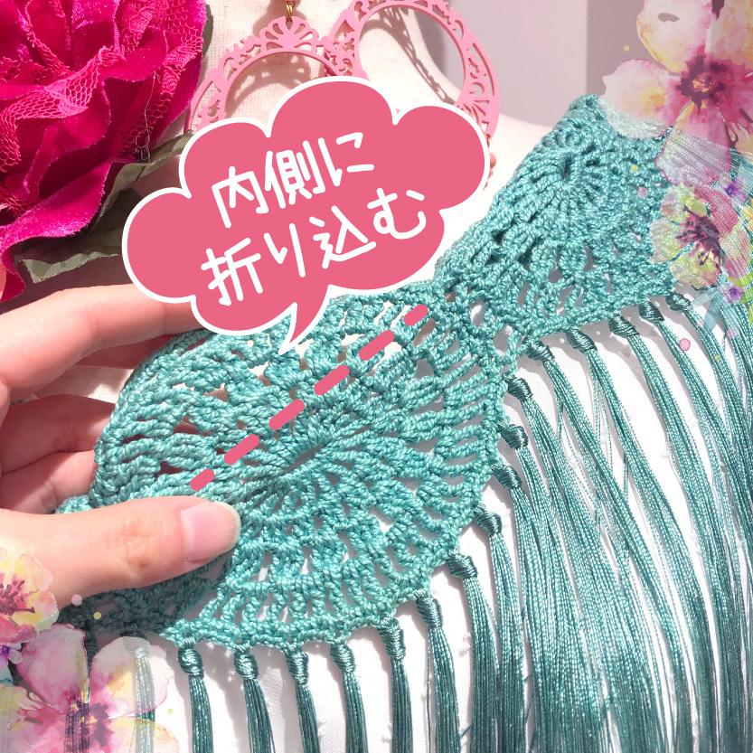 ~東京店コーディネート⑥~_b0142724_17235875.jpg