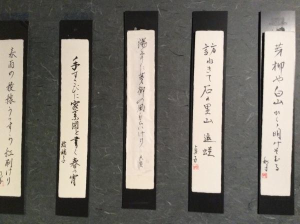 「雪垣」俳壇と句会作品_f0289632_13304263.jpg