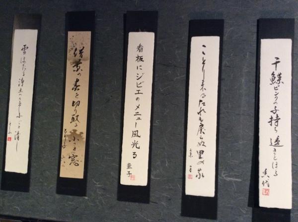 「雪垣」俳壇と句会作品_f0289632_13322610.jpg