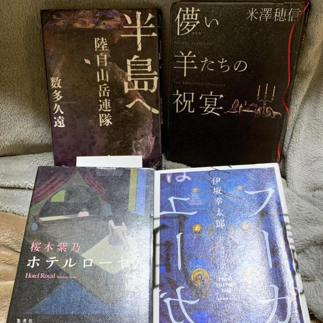 図書館桜_d0355333_23012336.jpg
