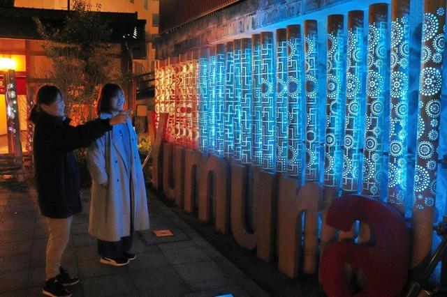【 街彩る幻想的な光のショー湯村温泉街で「夢ナリエ」】 _f0112434_00282723.jpg