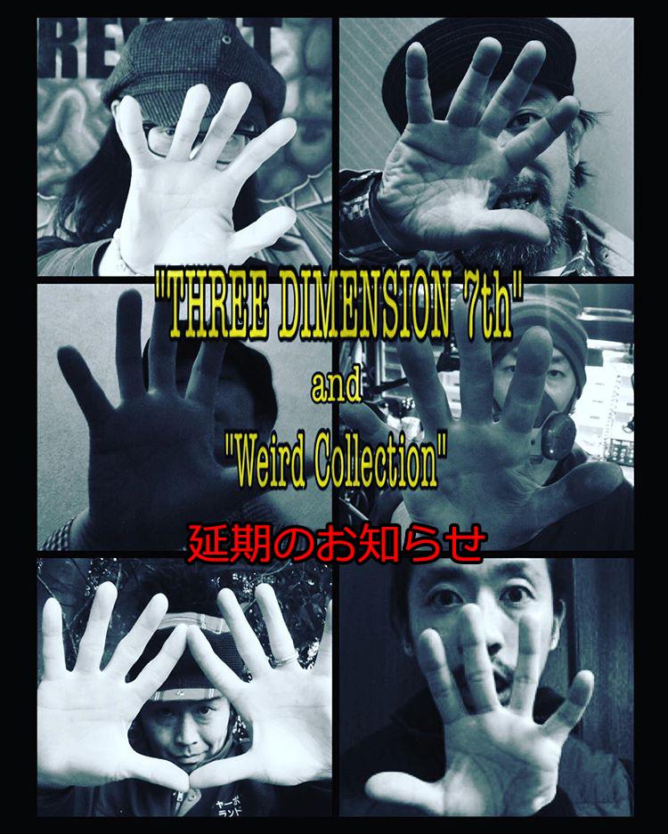 THREE DIMENSION 7th & Weird Collections_c0130242_15135998.jpg