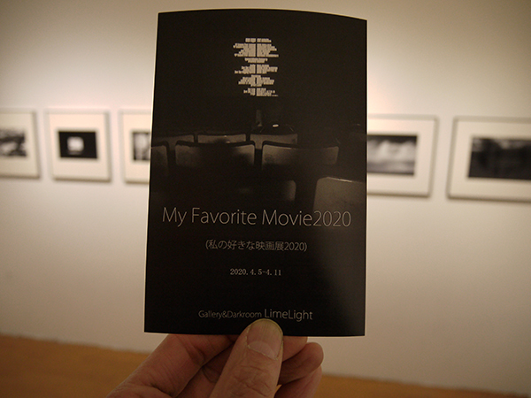 My Favorit Movie2020。_e0158242_23070593.jpg