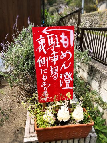もめん澄~~カフェ桃_e0292546_04513278.jpg