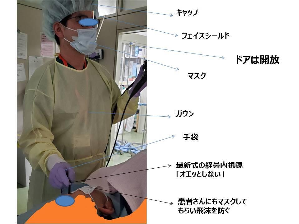 感染対策_b0180148_11050038.jpg
