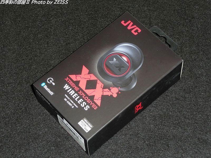 JVC HA-XC50T-B 完全ワイヤレスイヤホン XXシリーズを購入_d0358854_21210492.jpg