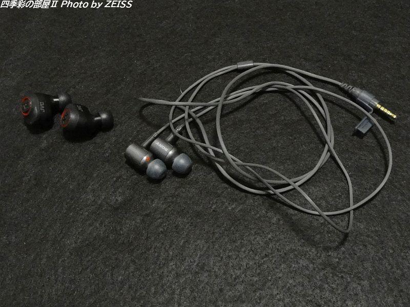 JVC HA-XC50T-B 完全ワイヤレスイヤホン XXシリーズを購入_d0358854_21210509.jpg