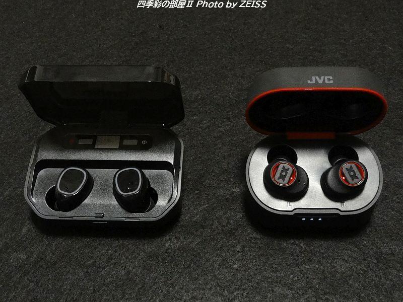 JVC HA-XC50T-B 完全ワイヤレスイヤホン XXシリーズを購入_d0358854_21210561.jpg
