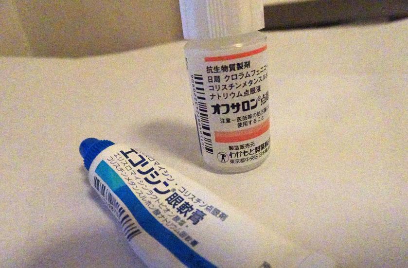 乳飲み子の目の治療!_d0165461_00060590.jpg