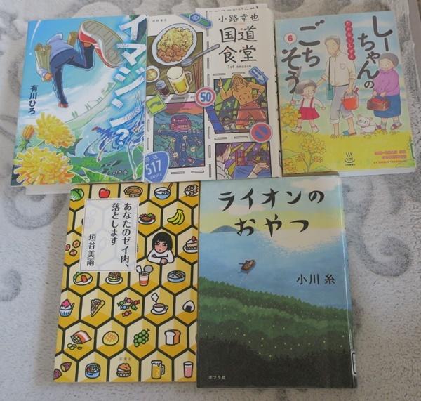 図書館の本がいっぱい_b0404662_16474442.jpg