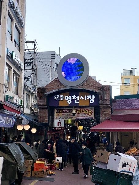 2月のソウル・・・・記憶旅⑧ ヨンチョン市場でカムジャタンを囲む_b0060363_22573662.jpeg