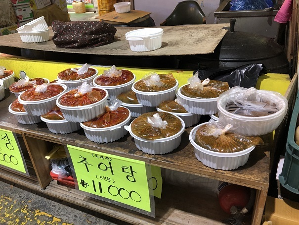 2月のソウル・・・・記憶旅⑧ ヨンチョン市場でカムジャタンを囲む_b0060363_23083185.jpeg