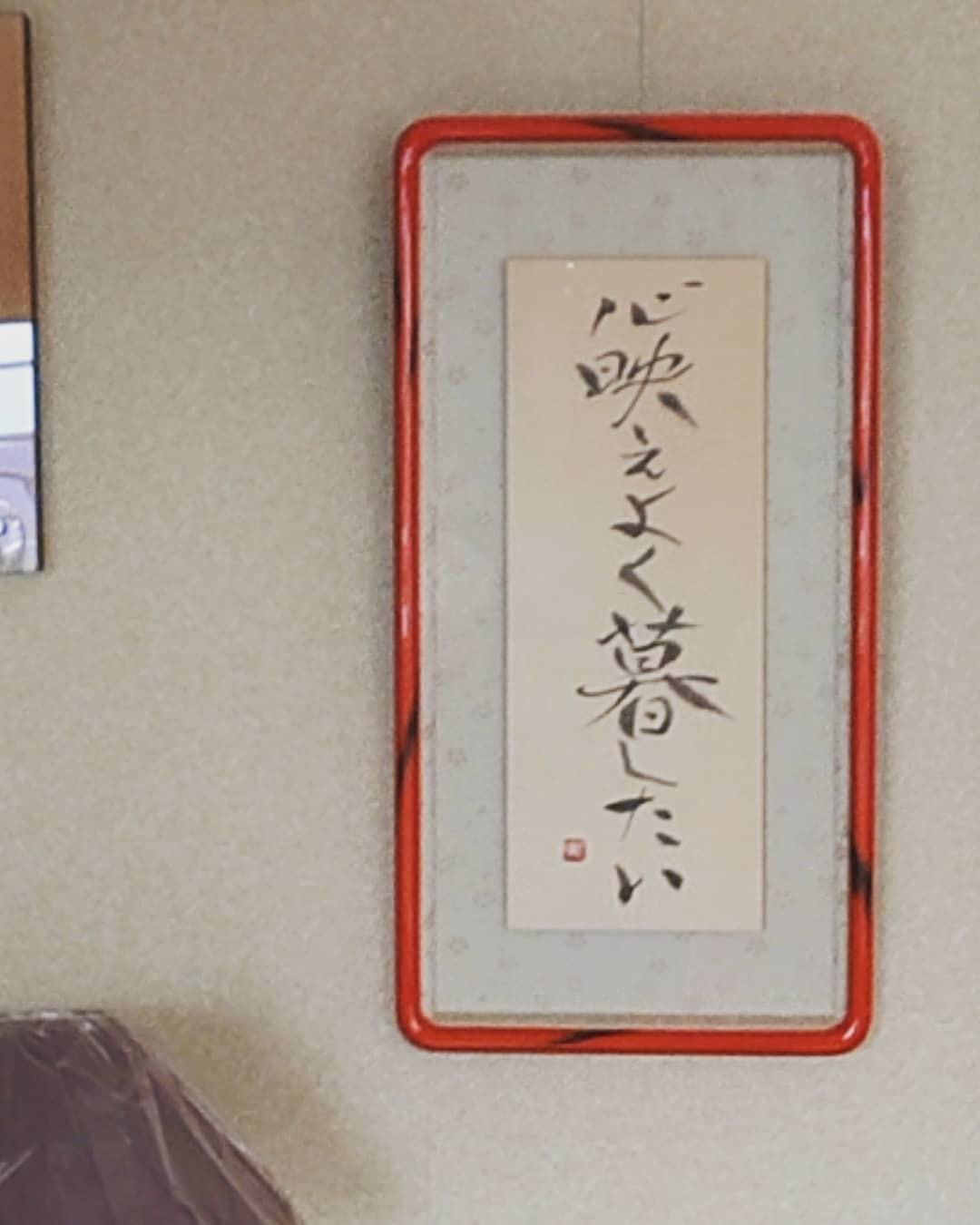 神戸から、自然の美と脅威_a0098174_21325425.jpg