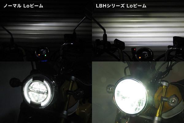 モンキ-125カスタム【ヘッドライト編】_b0163075_10082961.jpg