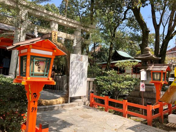 疫神社(八坂神社内・京都市)_d0339676_16370996.jpg