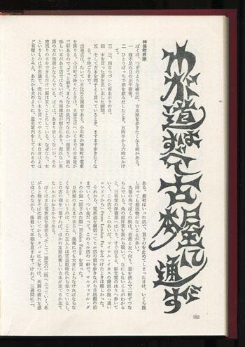 本の中の、ジャズの話。_f0307792_19480056.jpg