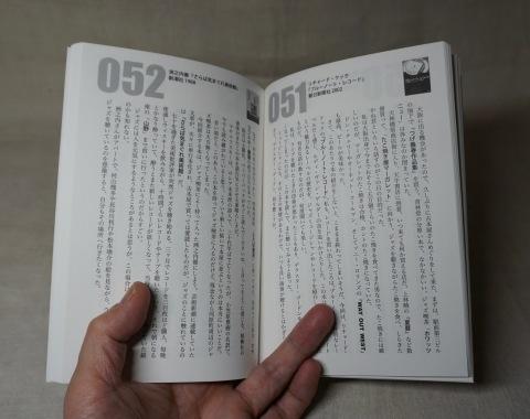 本の中の、ジャズの話。_f0307792_19493958.jpeg