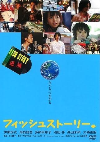 おすすめ映画(その1)_a0037910_09240992.jpg