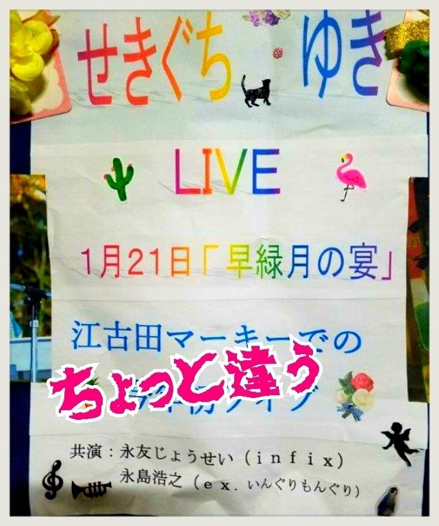お待たせ!ラジオなのに写真「くるナイ」写真館~☆!_b0183113_16092613.jpg