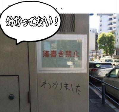 お待たせ!ラジオなのに写真「くるナイ」写真館~☆!_b0183113_16141686.jpg