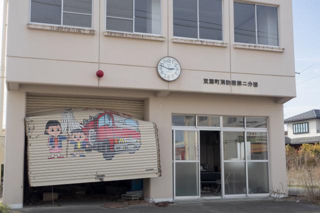 葛尾村&浪江町給餌同行 #14_c0009934_16144872.jpg