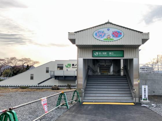 葛尾村&浪江町給餌同行 #14_c0009934_16161051.jpg