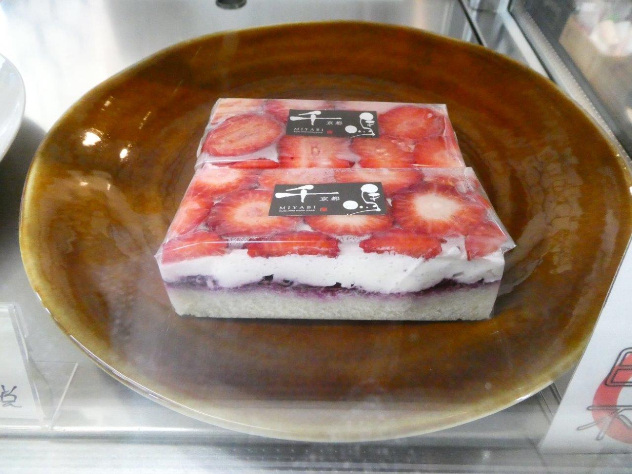 千馬ミヤビ (Miyabi)果物に精通した_d0106134_15594225.jpg